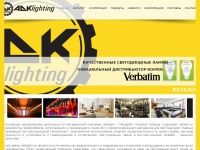 adk-lighting.com