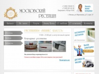 Mosreception.ru