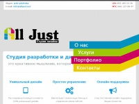 all-just.net