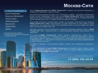 arenda-sale-office-moskva-city.ru