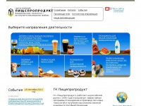 Ppproduct.ru