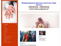 marriagelovestore.ru