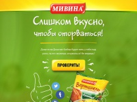 mivinapromo.by