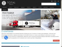 totalproject.ru