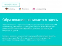 netology-group.ru
