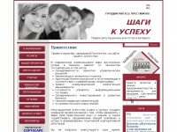 imageconsult.by