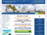 workandtravel.org.ua