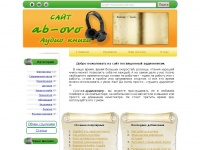 abovo-books.ru