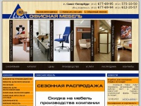 officelinespb.ru