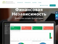 findependence.net