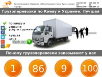 moving-services.kiev.ua