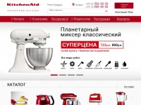 kitchenaid.by