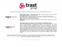 trast-group.ru
