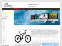 allbicycles-shop.ru
