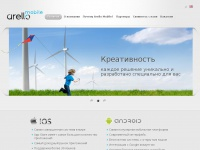 arello-mobile.ru