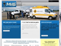 Mnb-assist.ru