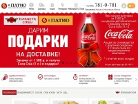 ilpatio.ru