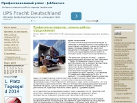 jobsuccess.ru