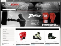 Boxing-goods.ru