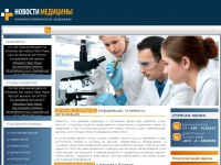 Healthcarenews.ru