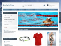 top-swimshop.ru