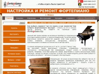 fortepiano.by