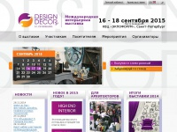 designdecor-expo.ru