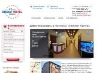 absolutehotel.ru