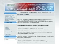 absolutelectronics-service.ru
