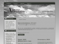 absolution.ru