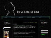 invisible-kid.net