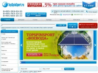 topspinsport.ru