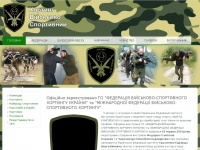 military-horting.com.ua