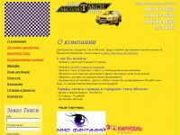 absoluttaxi.ru