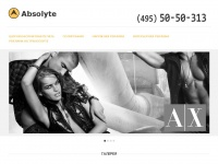absolyte.ru