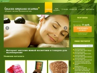 arom-beauty.ru