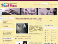 man-woman.com.ua