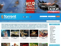g-torrent.net Thumbnail