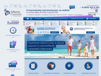 holiday-insurance.ru