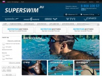 superswim.ru