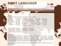 first-language-aid.com