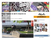 absurdskateboards.ru