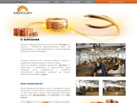 abv-cable.ru