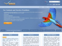 wings-solutions.com