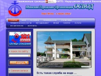 mgoosvod.by