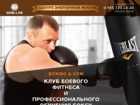 boxing-gym.ru