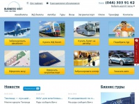 businessvisit.com.ua
