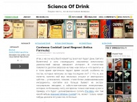 scienceofdrink.com