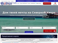alliance-cyprusproperty.ru
