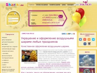party-one.ru